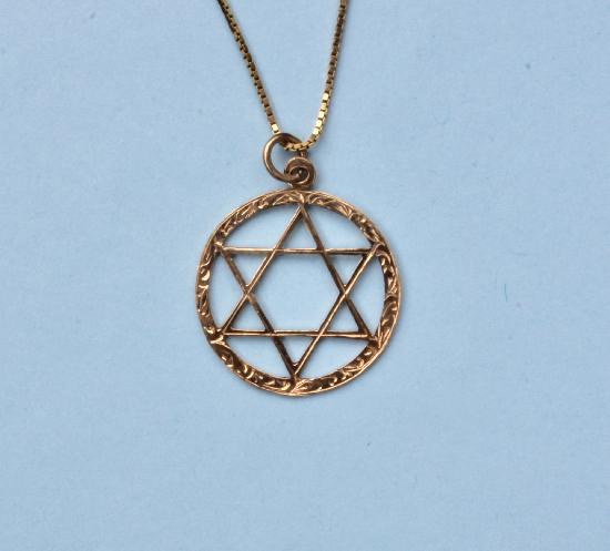 LARGE GOLD STAR OF DAVID AND CHAIN VINTAGE